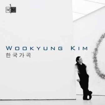 Wookyung Kim Korean Songs Cd Review